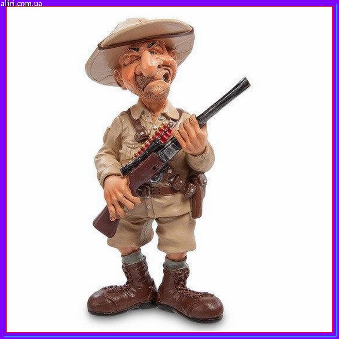 Статуэтка Охотник сафари 17 см W.Stratford, прикольный подарок охотнику