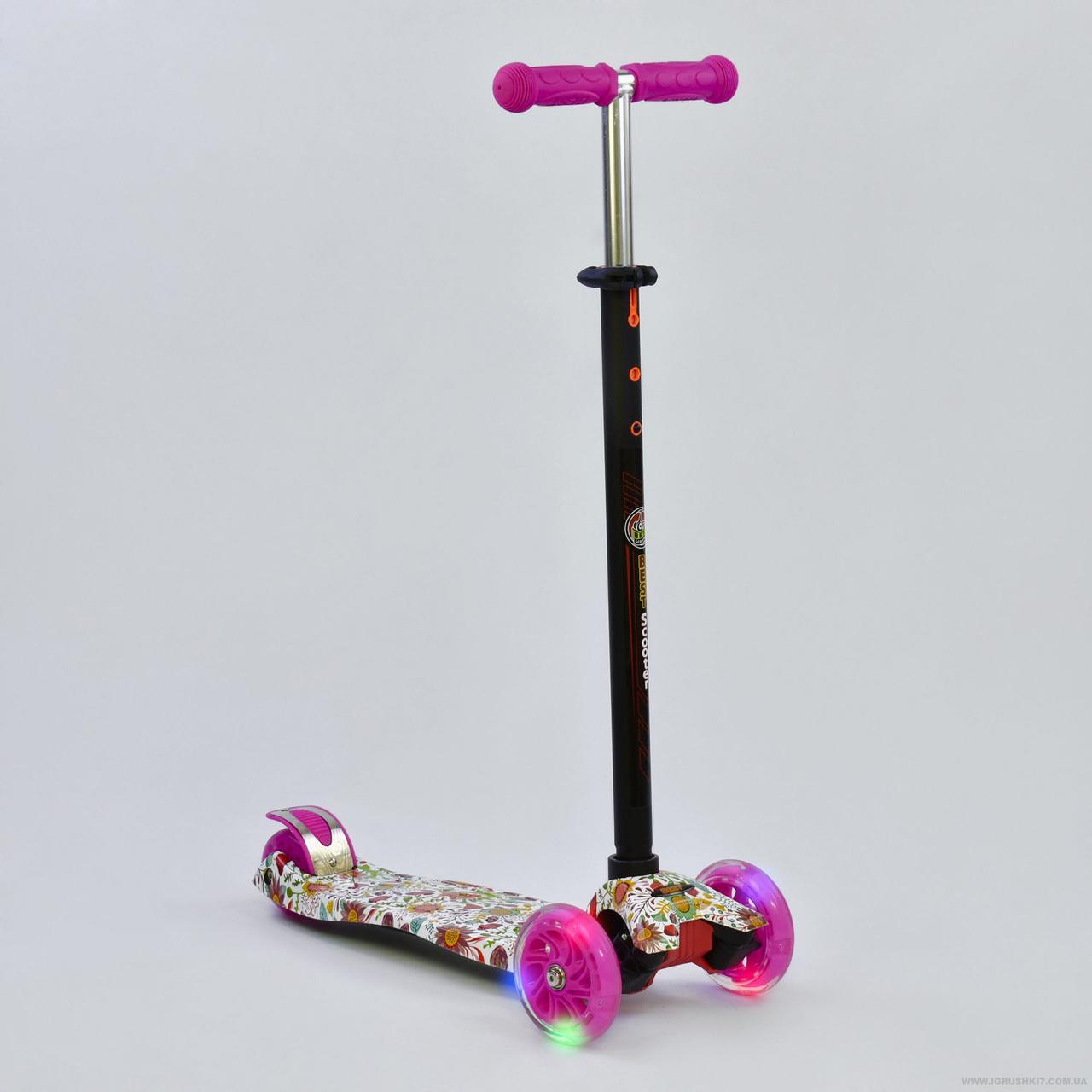 Самокат Best Scooter Maxi розовый цветочки A 25466 / 779-1321