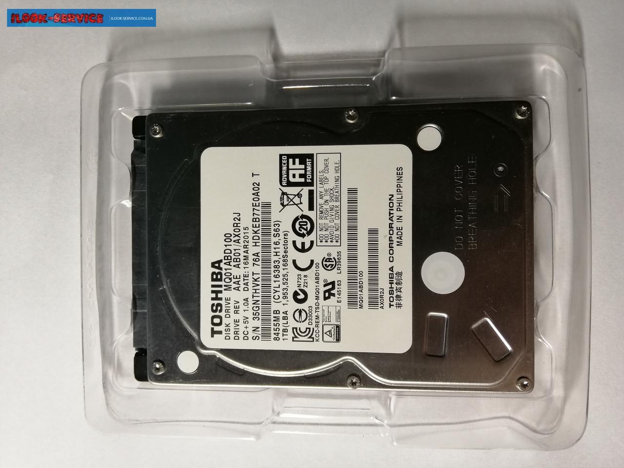"Жесткий диск Toshiba 1TB 5400rpm 8MB MQ01ABD100/PX1829E-1HJ0 2.5"" SATAII"