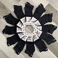Носки женские спортивные микрофибра Adidas, Турция, 36-40 размер, чёрные, 03469