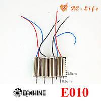 Мотор для Eachine E010