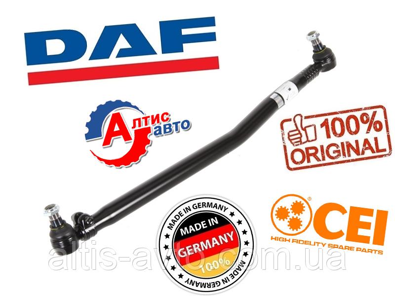 Продольная рулевая тяга Даф Евро 3 5  XF 95 105, CF, DAF LF 45