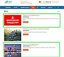 Туристический набор для КАМРАДОВ -односторонний поисковый магнит НЕПРА F400+сумка+20м трос+карабин, фото 6