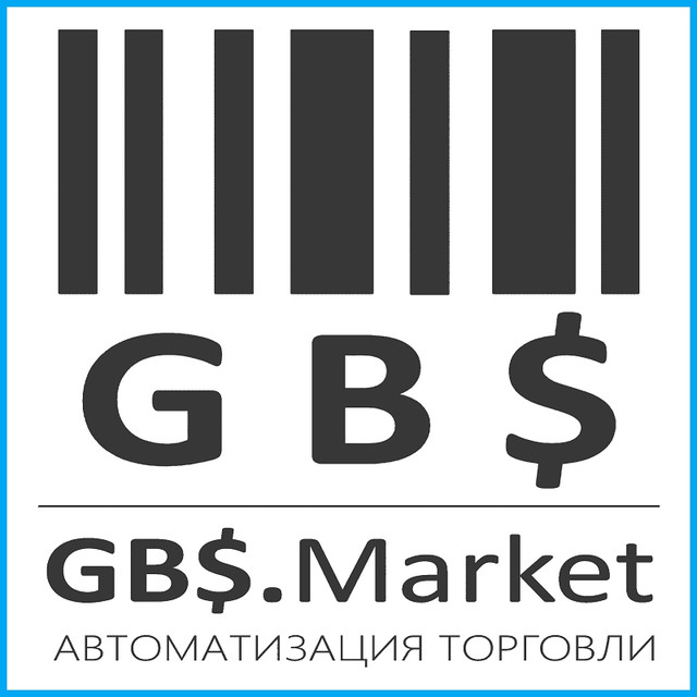 GBS.market скачать.