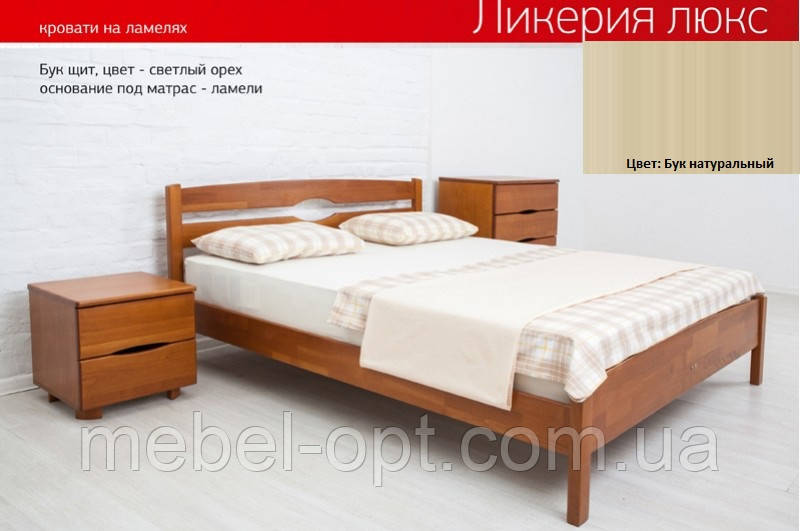 Кровать односпальная деревянная Ликерия Люкс 90х200, цвет бук натуральный