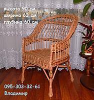 Кресло из лозы, фото 1