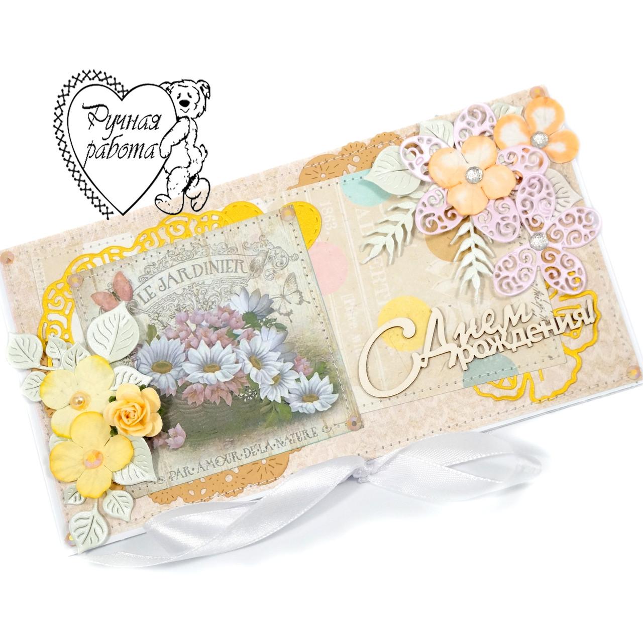 Подарочный сертификат 20 на 10 см, конверт, открытка С днем рождения, ручная работа, Под заказ