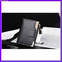 Компактный мужской кошелек портмоне Carteira Mini Baellerry D1282 business Чёрный