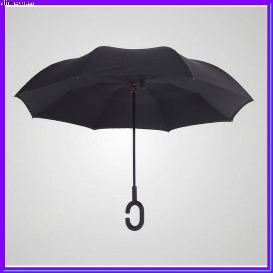 Обратный двухсторонний зонт Ангел