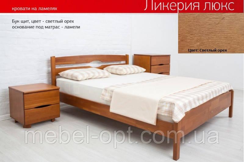 Кровать полуторная деревянная Ликерия Люкс 140х200, цвет светлый орех
