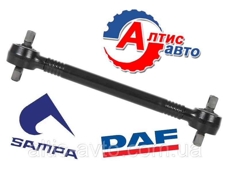 Реактивная тяга DAF XF 95, 105, CF 85 75, LF Евро 5 3 2 Даф 1361650