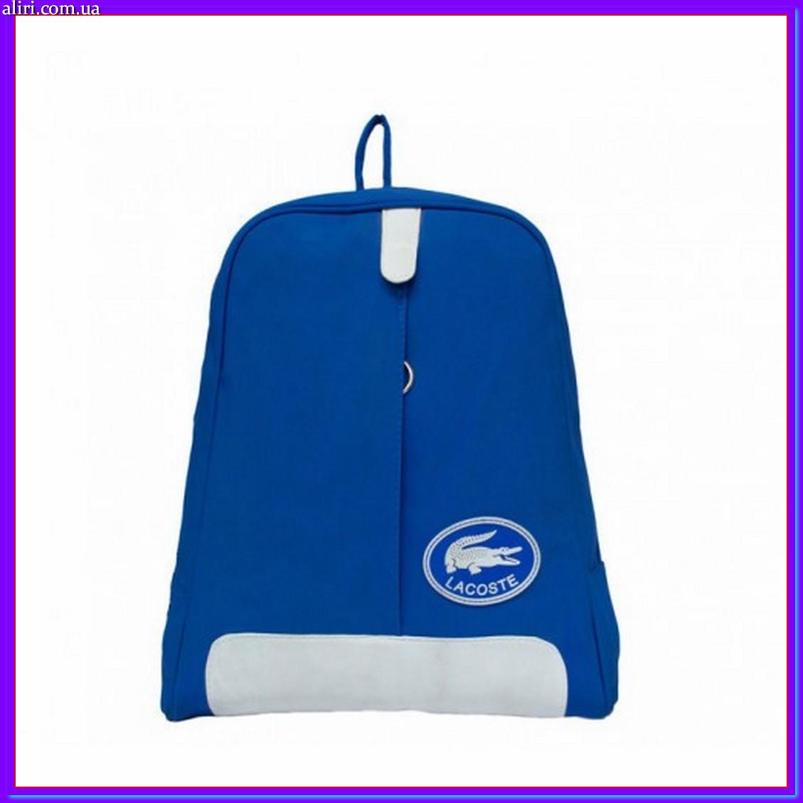 Дорожная сумка рюкзак City backpack Lacoste размер 27х35х18
