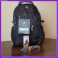 Рюкзак Городской SWISSGEAR с ортопедической спинкой 8810, фото 1
