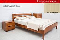 Кровать полуторная деревянная Ликерия Люкс 140х200, цвет бук натуральный