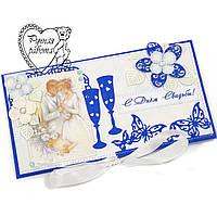 Подарочный сертификат 20 на 10 см, конверт, открытка С днем свадьбы, ручная работа, под заказ