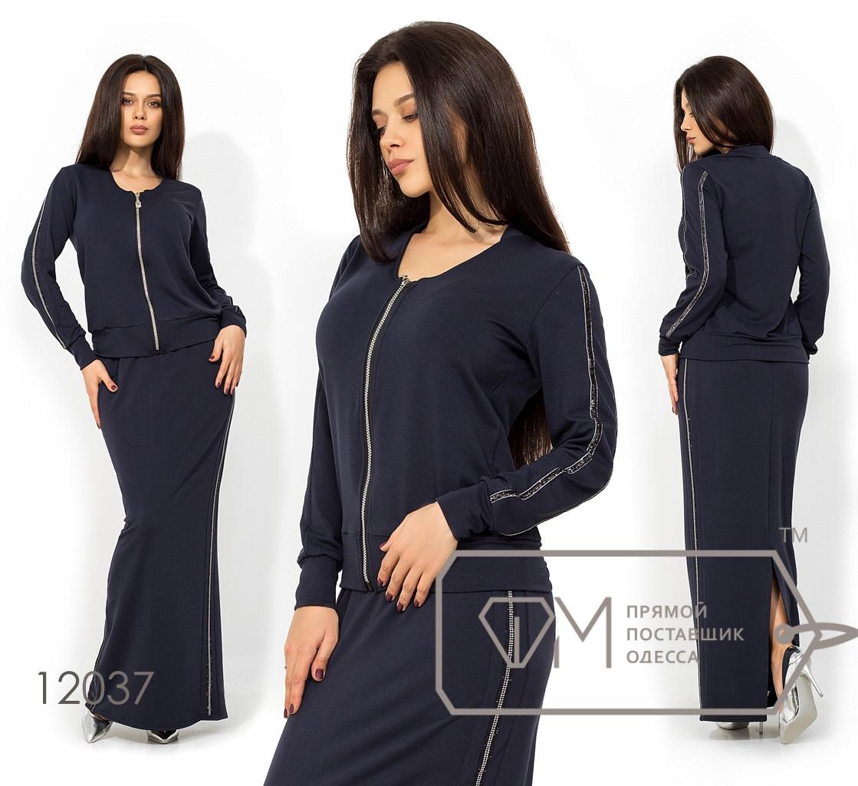 Элегантный костюм с лампасами, кофта и длинная юбка, украшен стразами / 3 цвета арт 8417-92