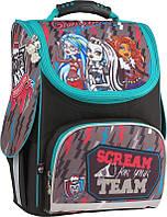 Ранец школьный каркасный KITE 2015 Monster High 501-2