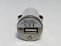 Автомобильное зарядное устройство YXT 3GS 1USB 1000mA  АЗУ для телефона
