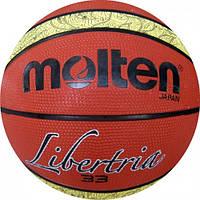Мяч баскетбольный резиновый MOLTEN B7T2000-TI