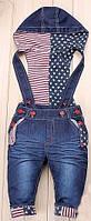 Новый завоз детской одежды : Комбинезоны, джинсы.