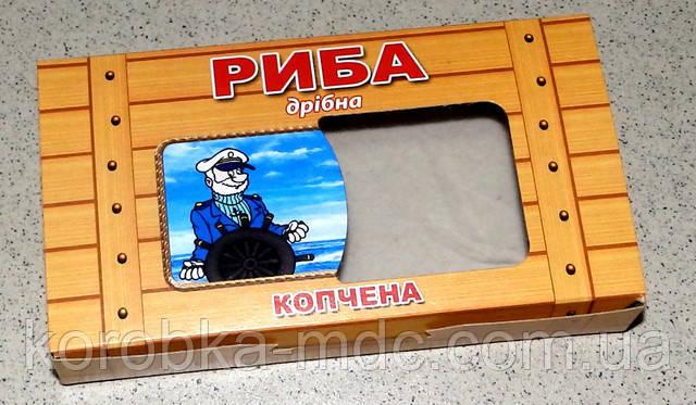 Коробка картонная под кильку (рыбу) копченую 150 гр окошко
