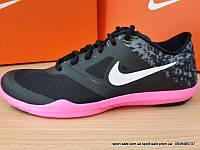 Кроссовки женские  Nike Studio Trainer 2 (684894-006), фото 1