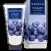 Крем для рук Yogurt and Еlderberry 75 мл