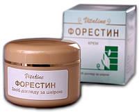 Крем Форестин — средство для лечения дерматита, гиперкератоза, кандидоза, себореи. 20г.