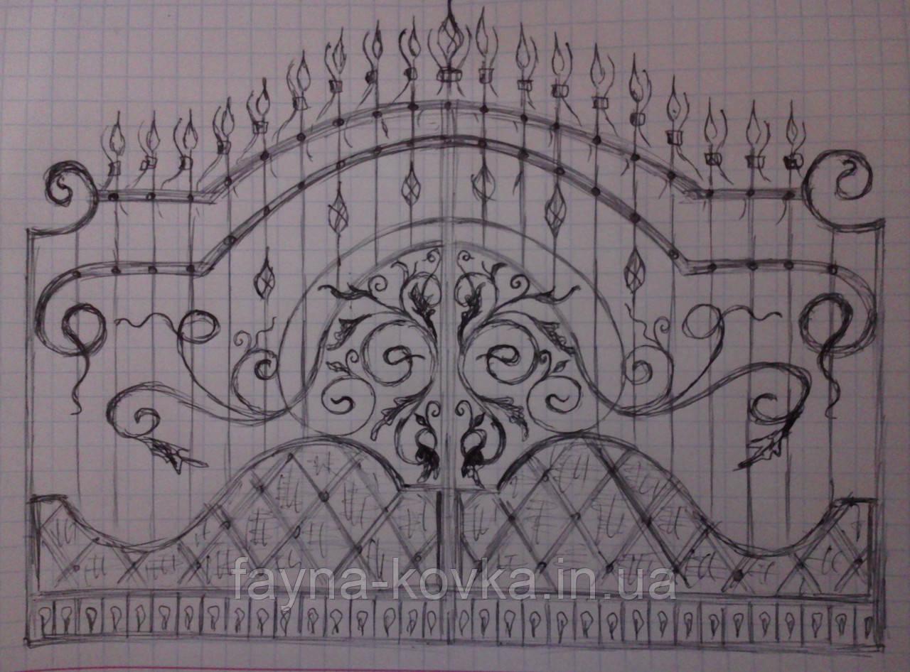 Кованные ворота (проэкт) - Файна Ковка в Львовской области