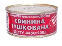 Тушенка СВИНИНА ТУШКОВАНА (Висока якість) ДСТУ ТМ Здорово, ж/б 325г