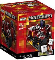 Конструктор Лего Майнкрафт Микро Мир Нижний Мир, Lego Minecraft 21106 Micro World The Nether ., фото 1