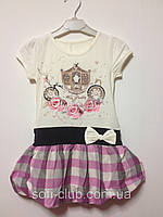 Детская одежда, платье нарядное для девочек размер 98 см