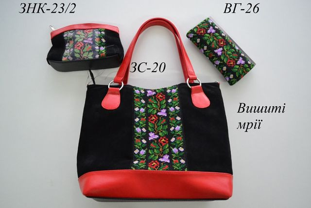 Заготовки і пошиті під вишивку сумки, клатчі, косметички, гаманці, чохли, обкладинки.