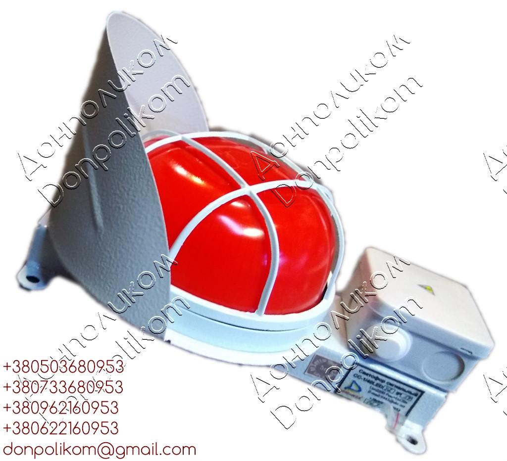 Стояночный фонарь крановый