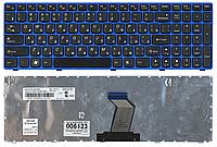 Клавиатура для IBM Lenovo IdeaPad B570 B575 B580 B590 V570 V575 V580 Z570 Z575 (раскладка RU, cиняя рамка)