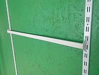 Перемичка (балка) довжиною 120см для рейкового торгового обладнання, фото 1