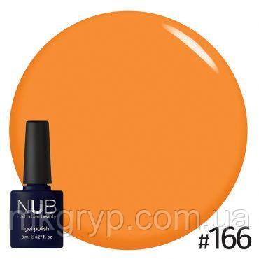 ГЕЛЬ-ЛАК NUB FEELS LIKE A SUN 166 оранжевый 8 мл
