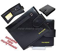 d09be61b4c9c Мужской стильный кожаный кошелек портмоне бумажник DAIQISI купить NEW