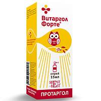 "Витаргол Форте® (протаргол), 15 мл, спрей для горла, т. м. ""SHEST-BEST"