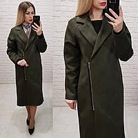 Зеленое Женское Пальто — Купить Недорого у Проверенных Продавцов на ... 49b5ceeeeeb8d