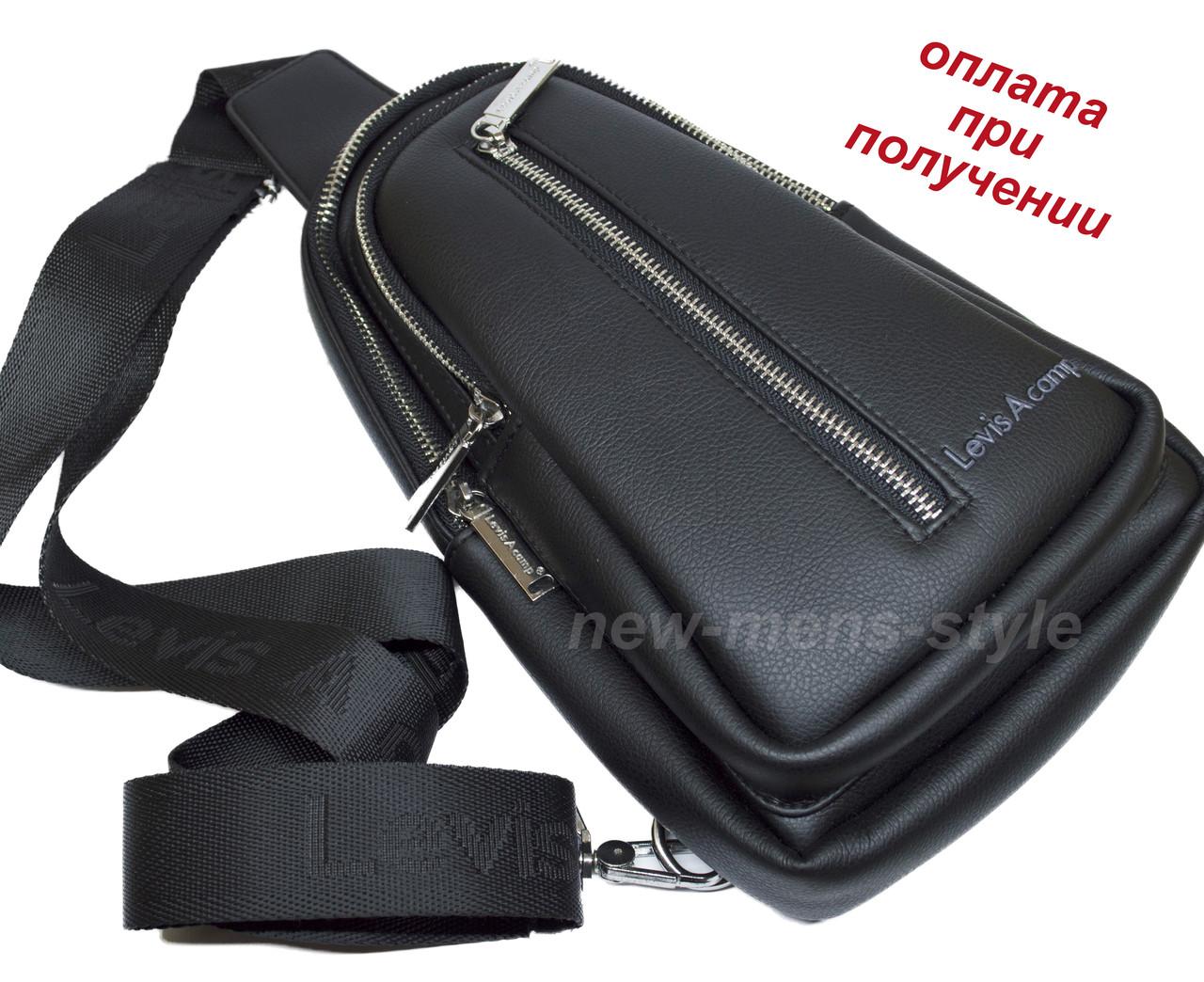 d263f9c7c607 Мужская спортивная кожаная сумка слинг рюкзак бананка через плечо Levis  Acamp