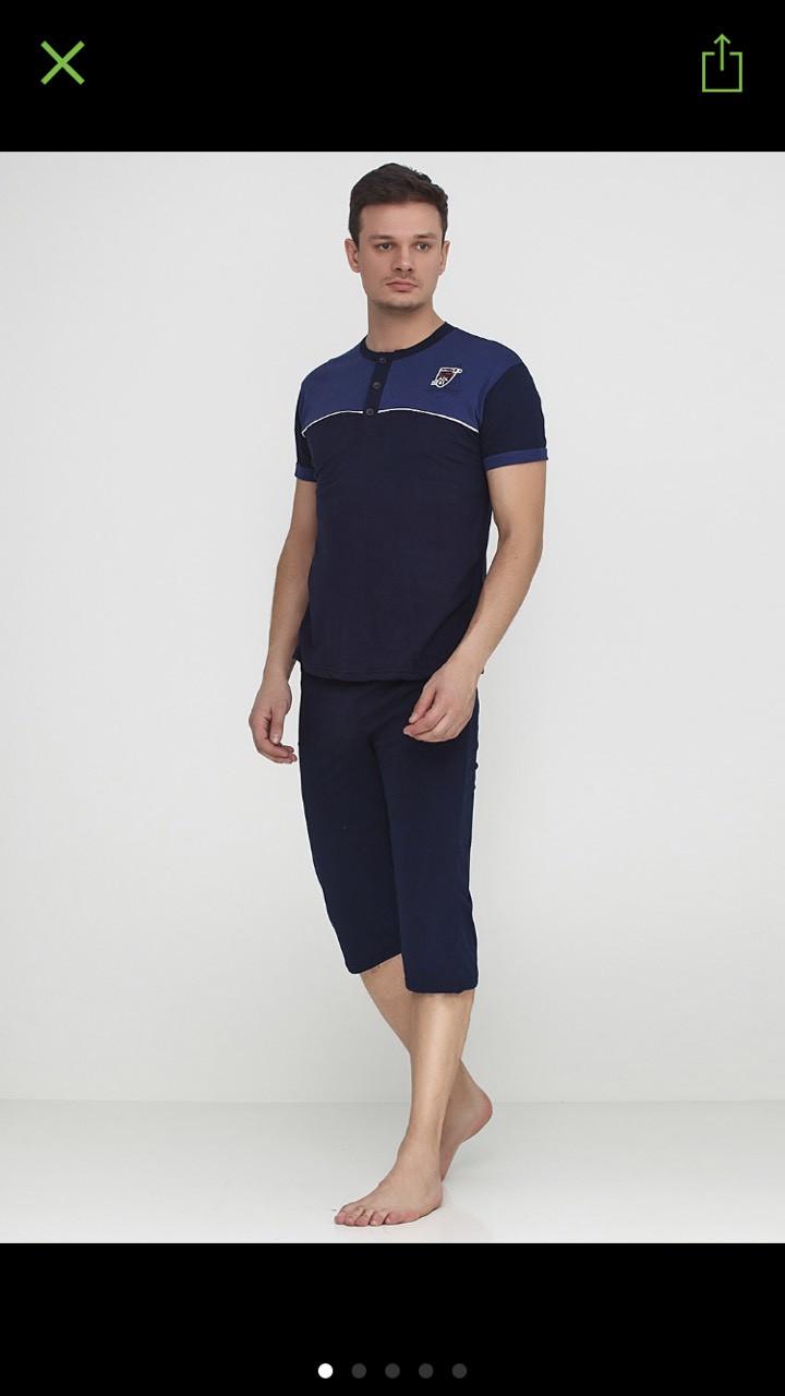 Пижама , домашний мужской костюм 52