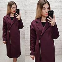 M100 Модное женское замшевое пальто марсала/ бургунди