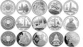 Монеты Украины юбилейные, памятные - карбованцы