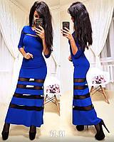 Женское длинное платье   РАЗНЫЕ ЦВЕТА  Код. Н405-0552