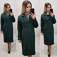 M100 Пальто женское замшевое оверсайз темно - зеленый/ бутылочного цвета, фото 1