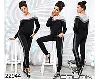 Женский спортивный комбинированный костюм штаны кофта c люрексом чёрный с розовым 42 44 46, фото 1