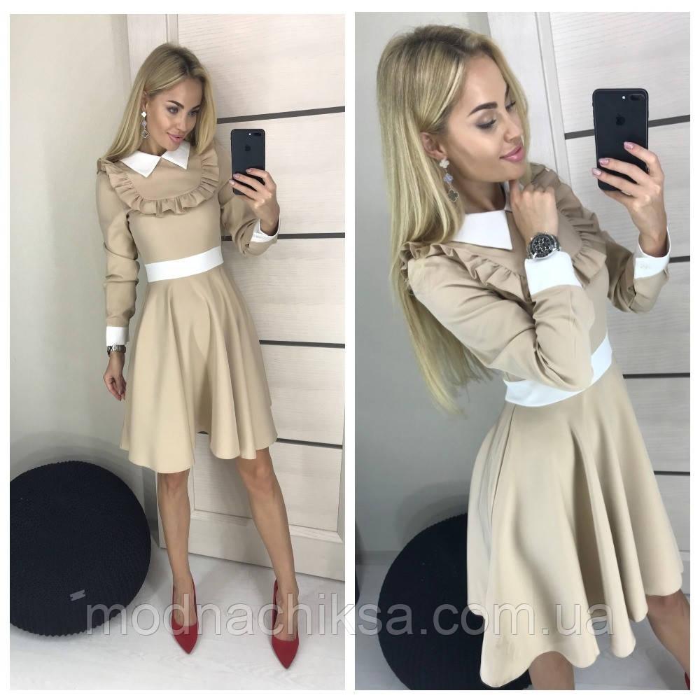 9cccacd13b0 Платье коктейльное воротник манжеты пояс белые с оборкой на груди - интернет -магазин «ModnaChiksa