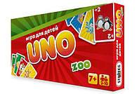 Настольная игра UNO ZOO STRATEG