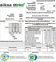 металло пластиковая лоджия остекление окна Steko, доставка, установка  г.Илличёвск Черноморск Одесская